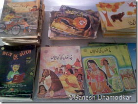 It was a pleasant surprise to see Urdu cartoon books and child literature.
